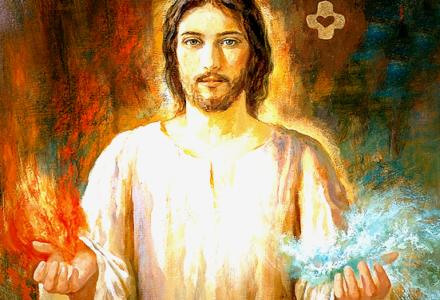 Le Sacré-Cœur de Jésus